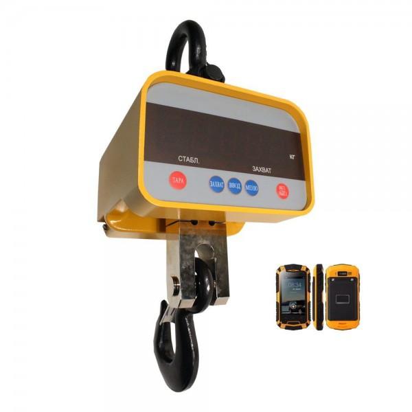 Весы крановые КВ-1000-И(S)