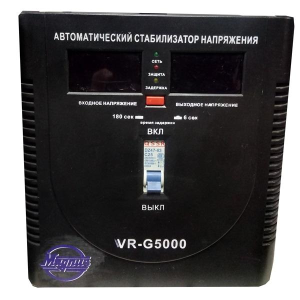 Стабилизатор напряжения автомат. Magnus VR-G5000 напольный