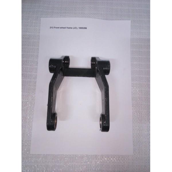 213 Тандем переднего колеса (Front wheel frame) (JC)