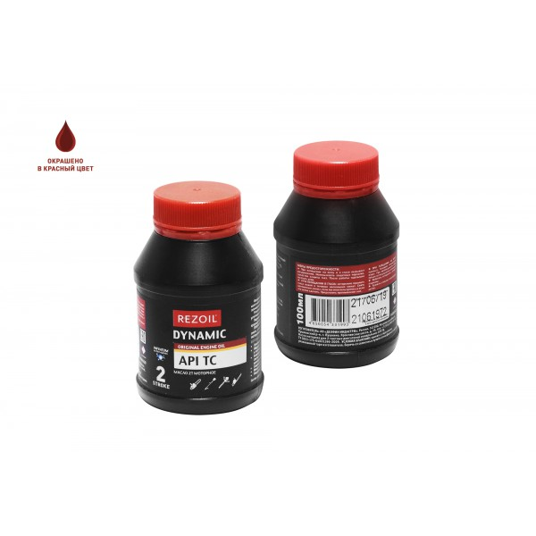 Rezoil DYNAMIC 2T Минеральное моторное масло для двухтактных двигателей API TC