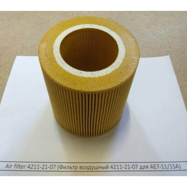 Air filter 4211-21-07 (Фильтр воздушный 4211-21-07 для AE7-11/15A)