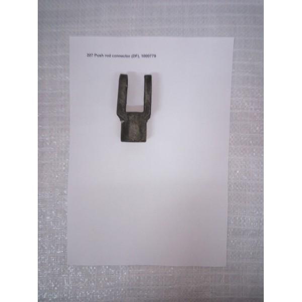 207 Регулировочная вилка тяги (Push rod connector) (DF)