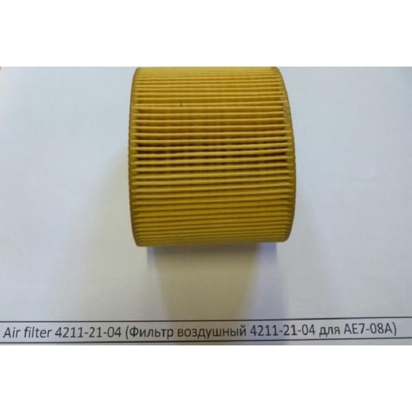 Air filter 4211-21-04 (Фильтр воздушный 4211-21-04 для AE7-08A)