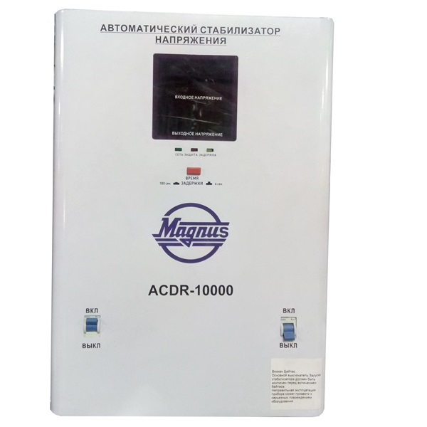 Стабилизатор напряжения автомат. Magnus ACDR-10000 от 100В (настенный)