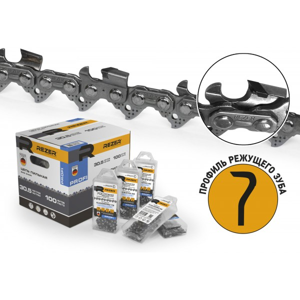 Rezer CLGX96PRO Цепи для профессионального применения