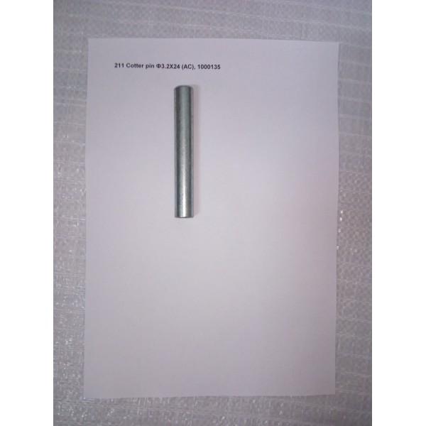 211 Ось подвилочной тяги Ф3.2Х24 (Connecting shaft for push rod Ф3.2X24) (AC/RHP)