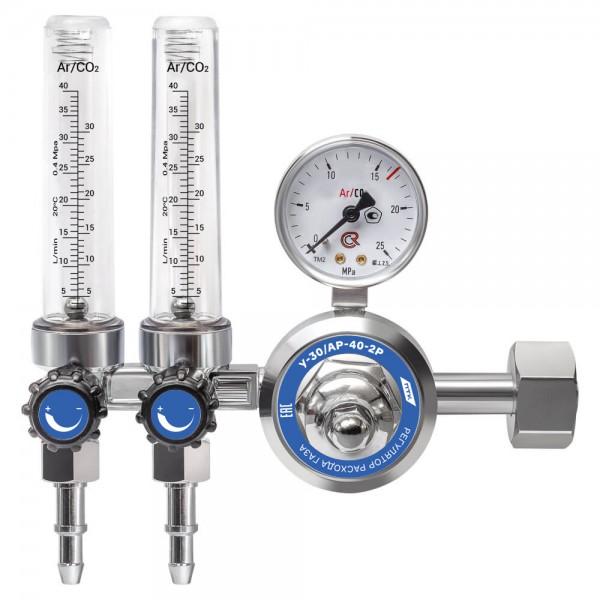Регулятор расхода газа У-30/АР-40-2Р